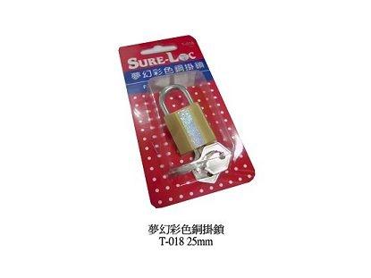 夢幻彩色同掛鎖T-018 25mm