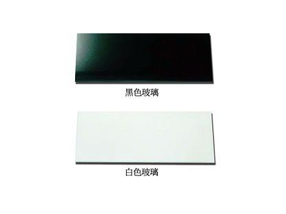 黑白色玻璃