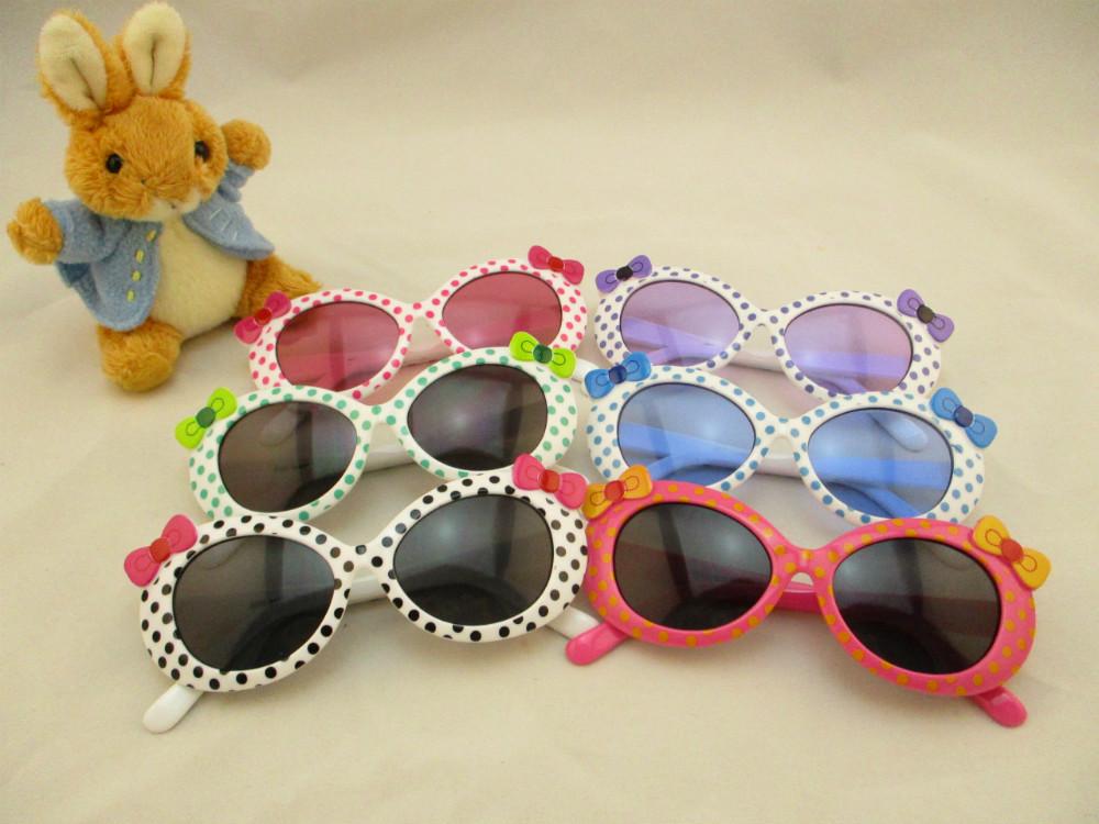 兒童眼鏡-2023