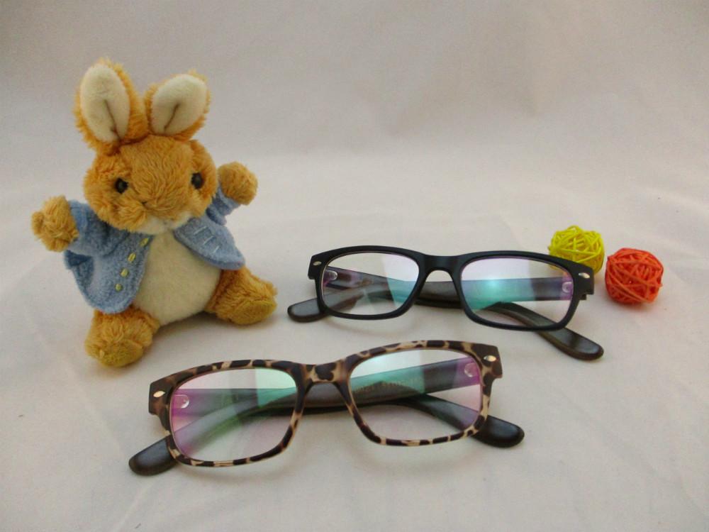 皮革眼鏡-8023