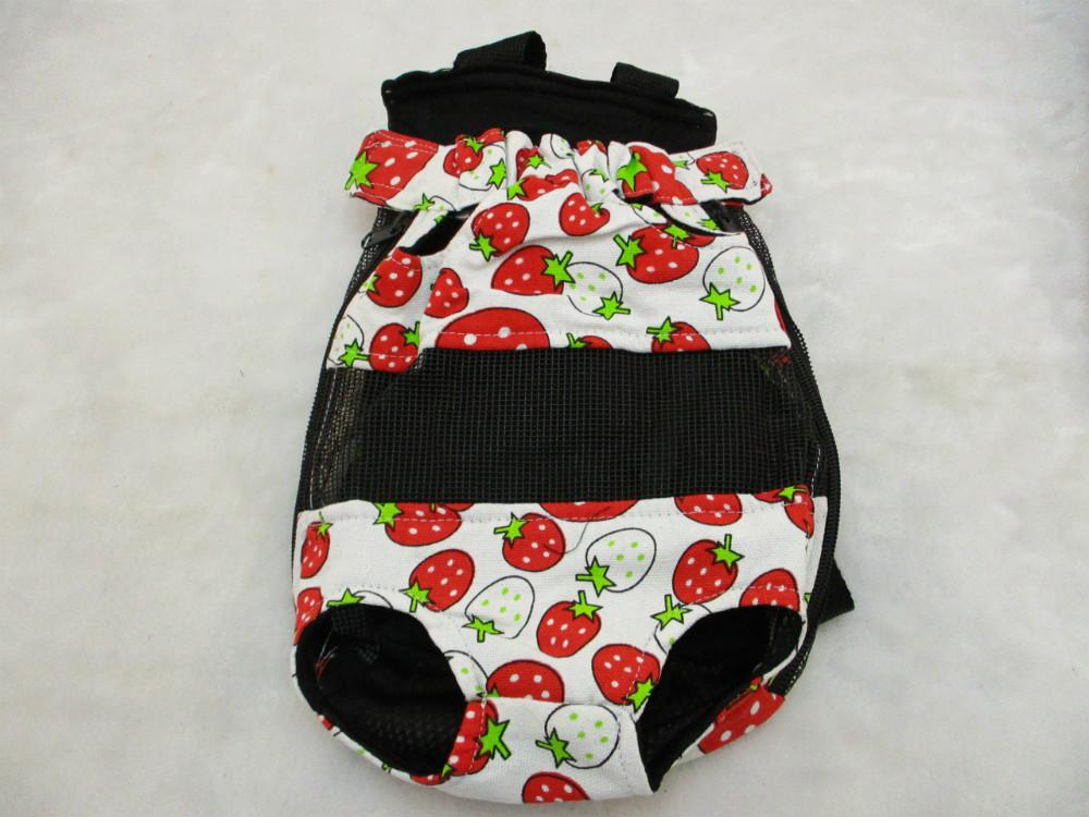前背包-草莓