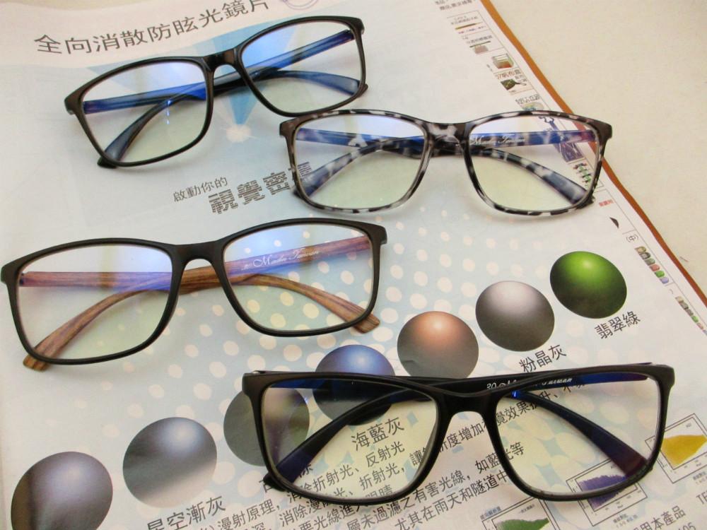 濾藍光 抗藍光眼鏡-