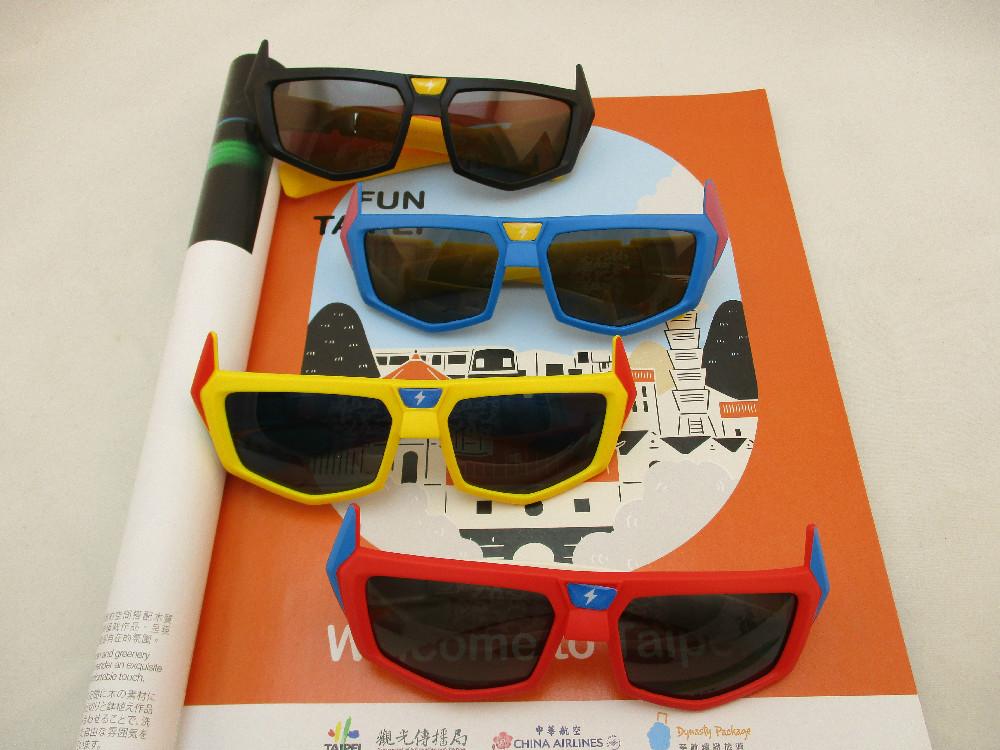 兒童眼鏡-8129偏