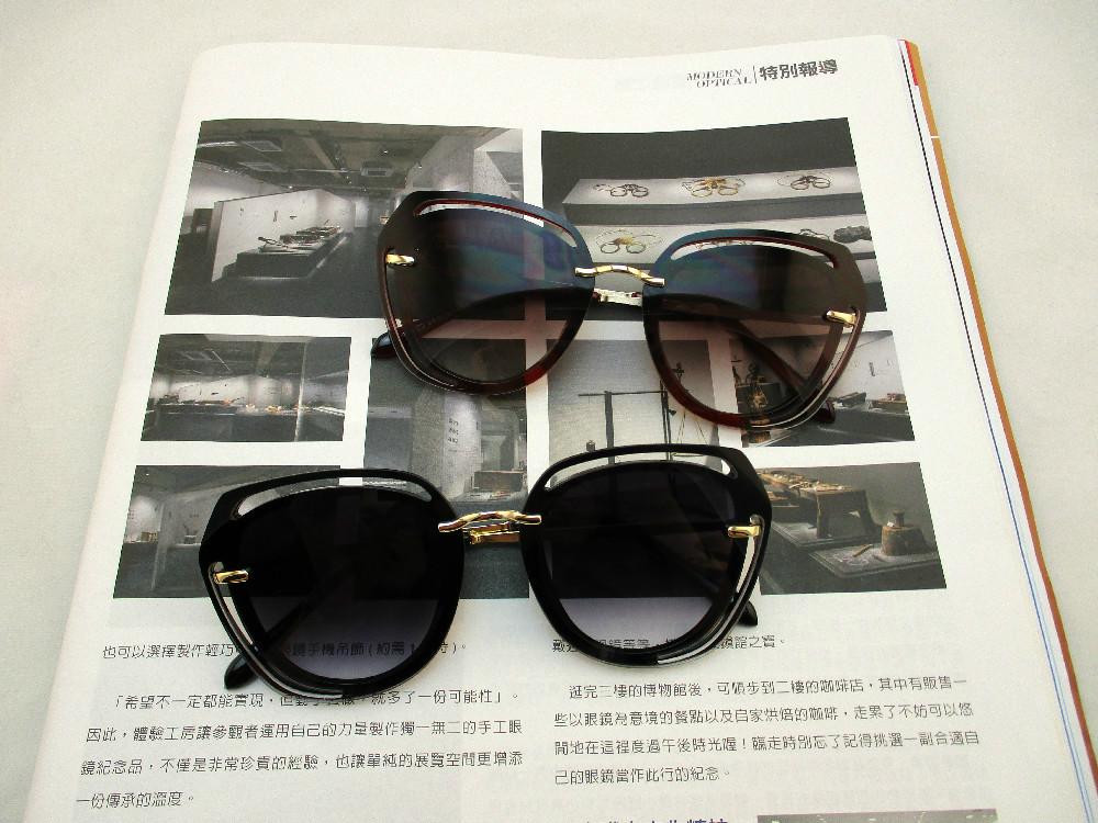韓版太陽眼鏡-812
