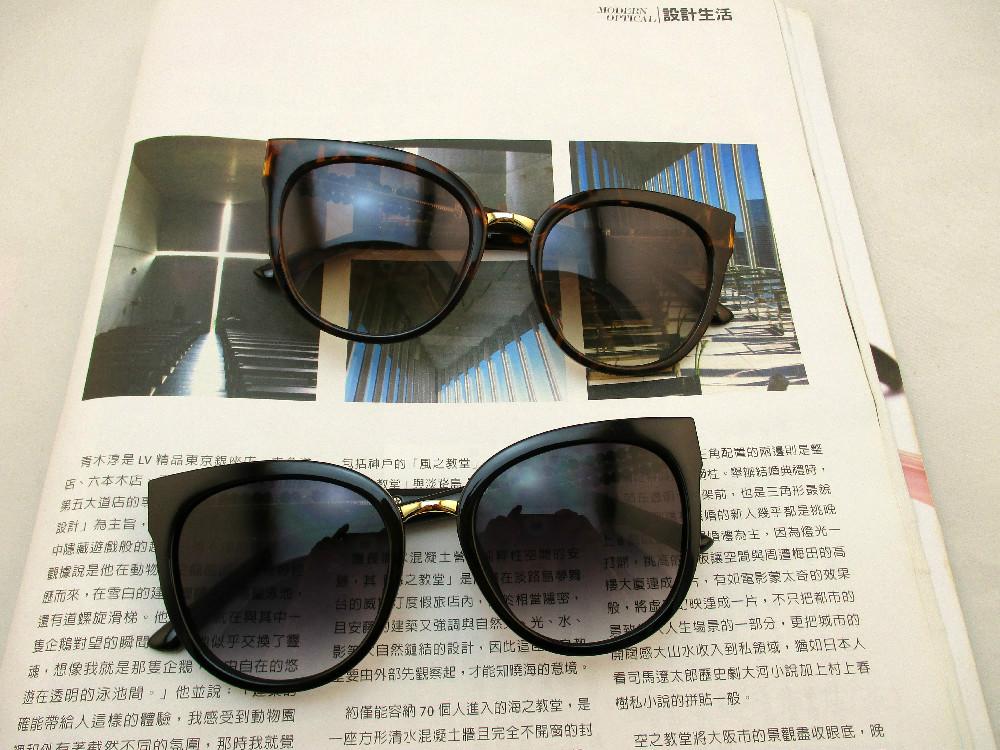 韓版太陽眼鏡-809