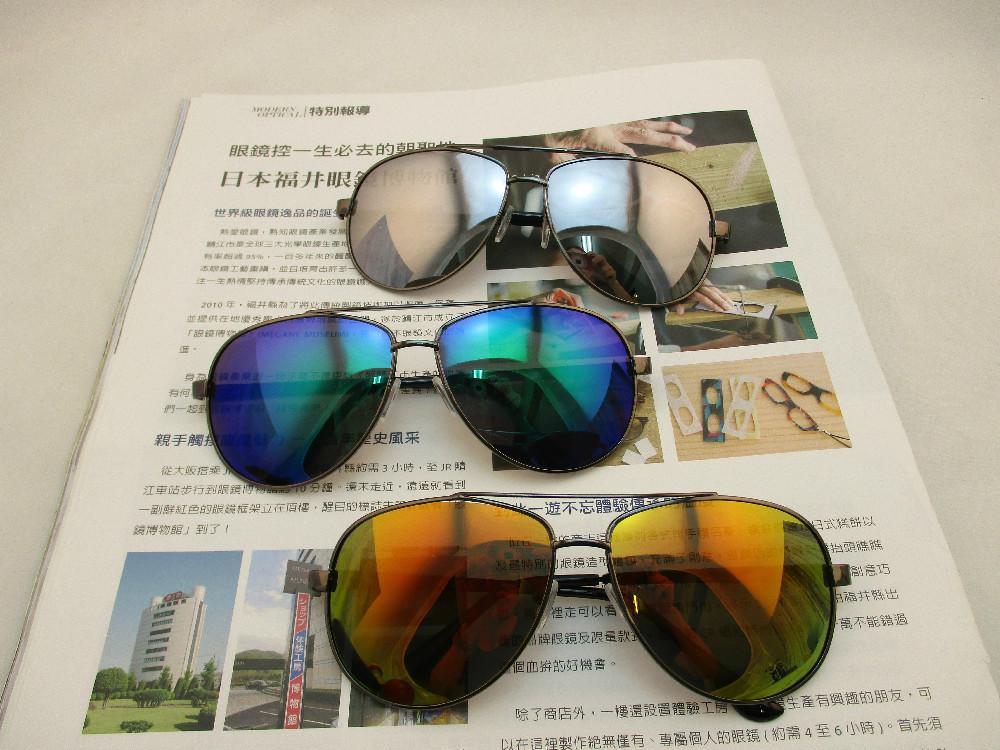 金屬偏光眼鏡-AB1