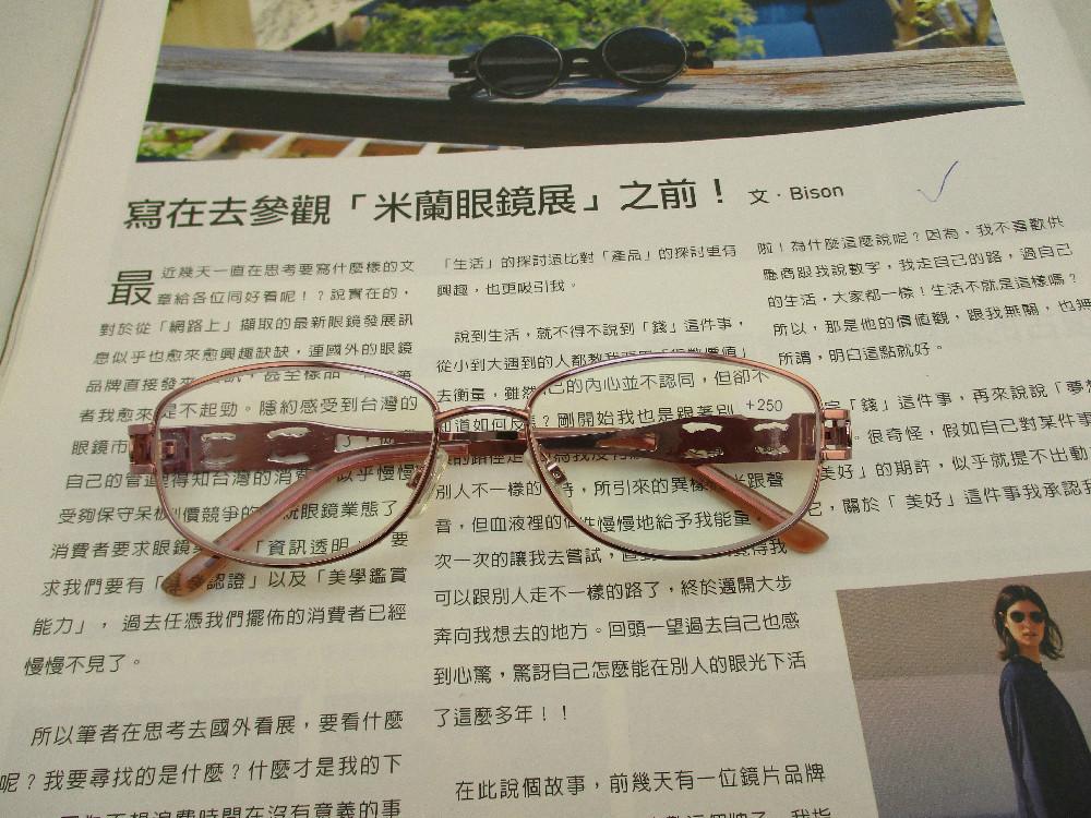 老花眼鏡-399