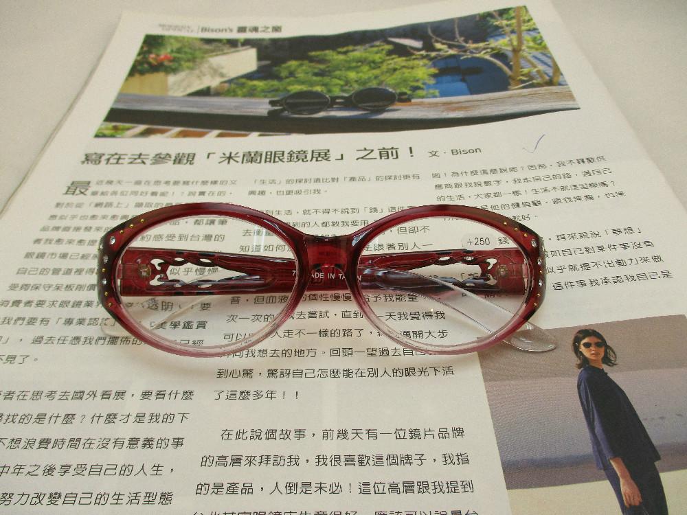 老花眼鏡-701