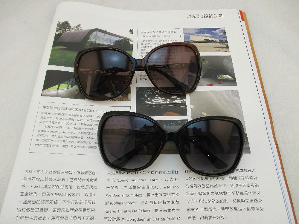 韓版女款偏光眼鏡-5