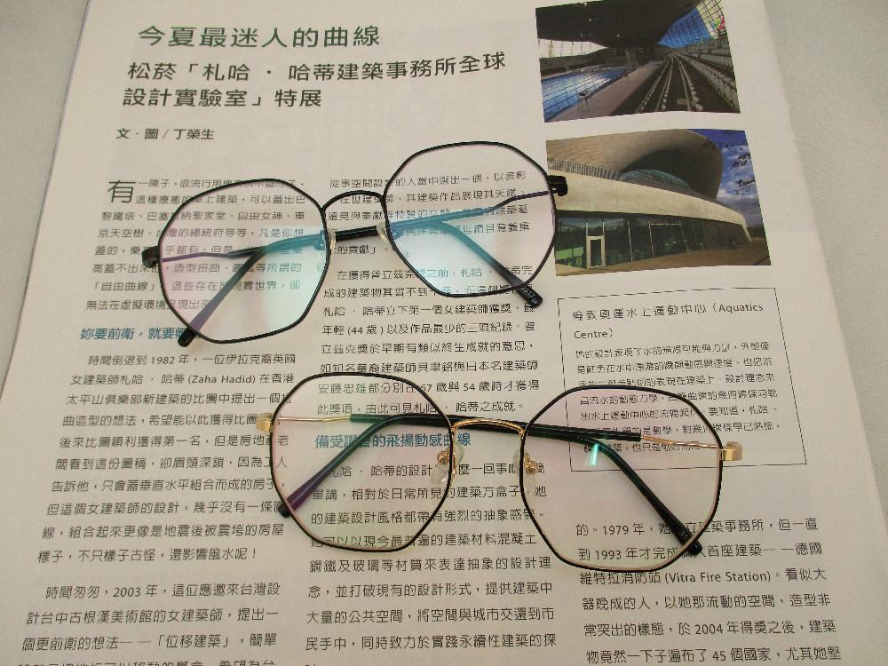 金屬韓版平光眼鏡-3
