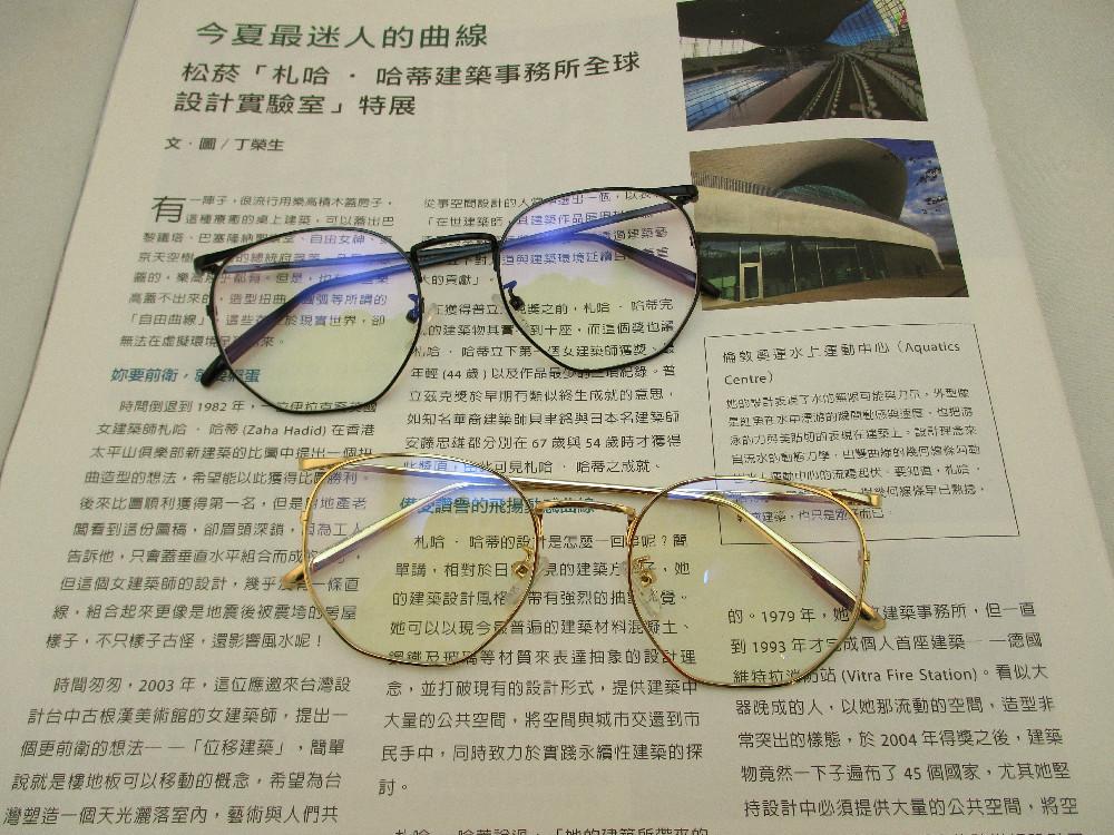 金屬韓版平光眼鏡-8
