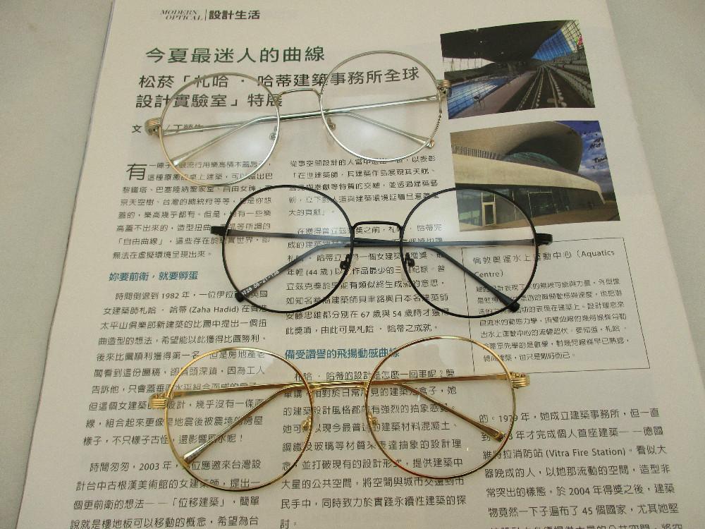 金屬韓版平光眼鏡-9