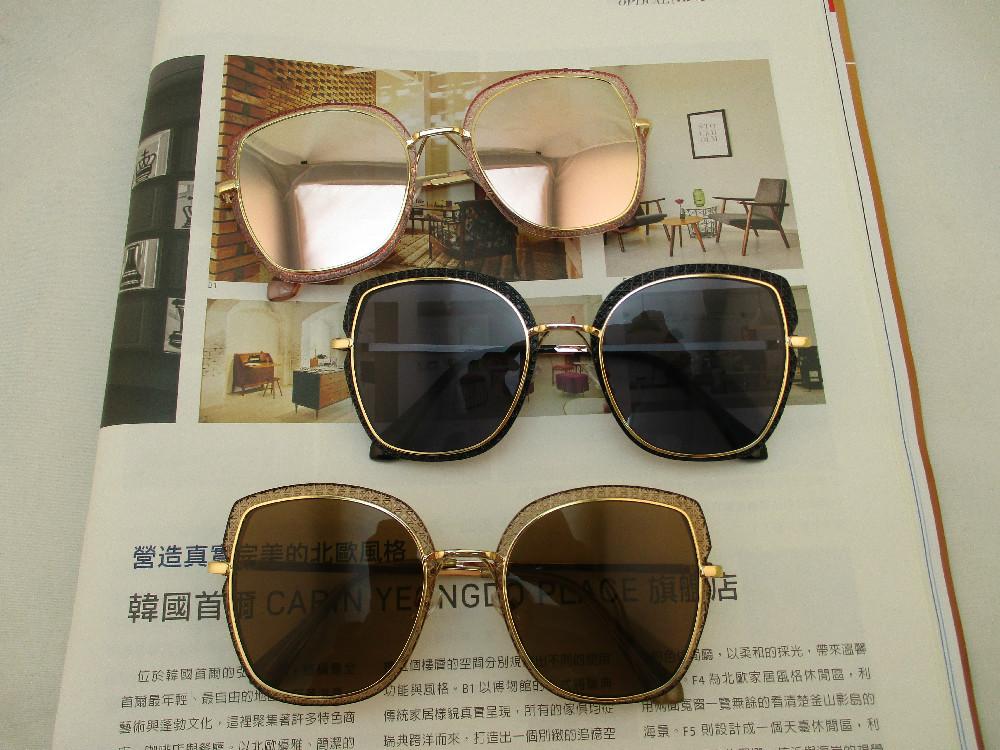 韓版太陽眼鏡-379