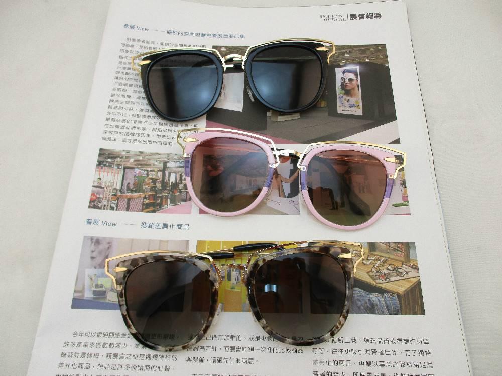 韓版女款偏光眼鏡-4