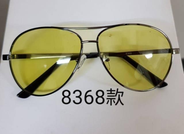變色眼鏡2