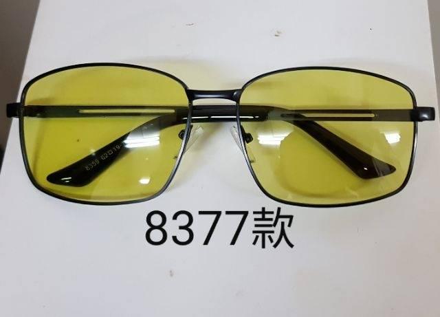 變色眼鏡3