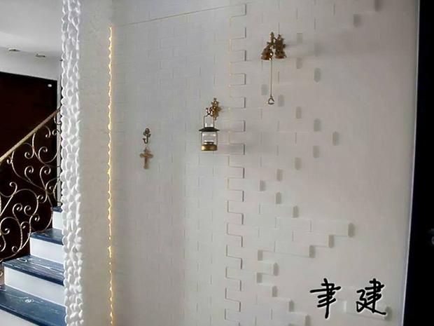 台北室內設計