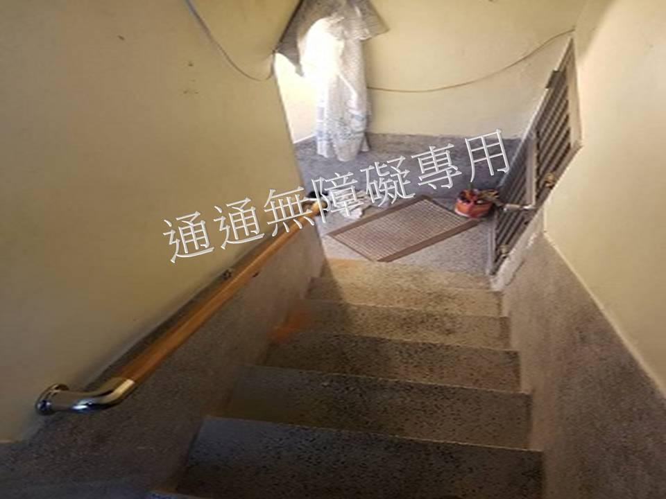 居家樓梯扶手