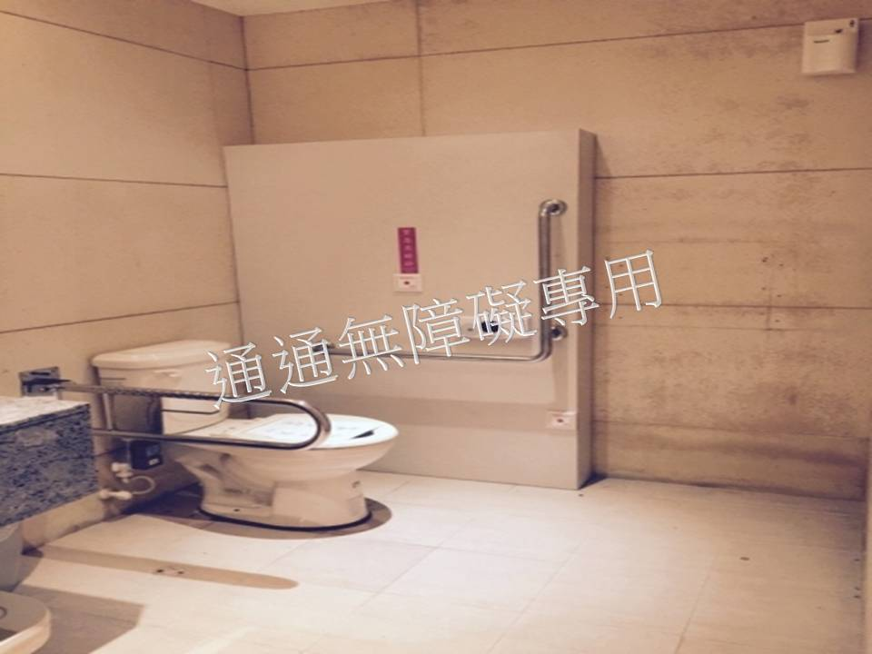 台北市某餐廳廁所改善