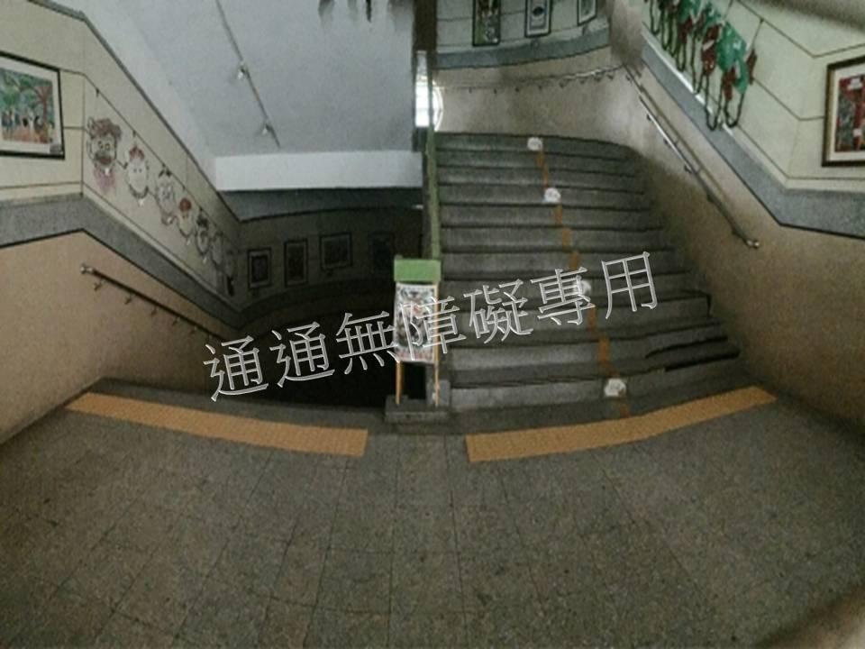 台北市某國小