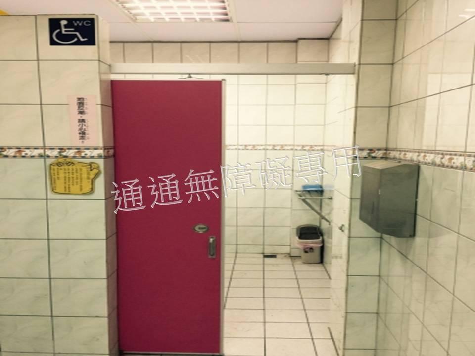 台北市某國小廁所改善