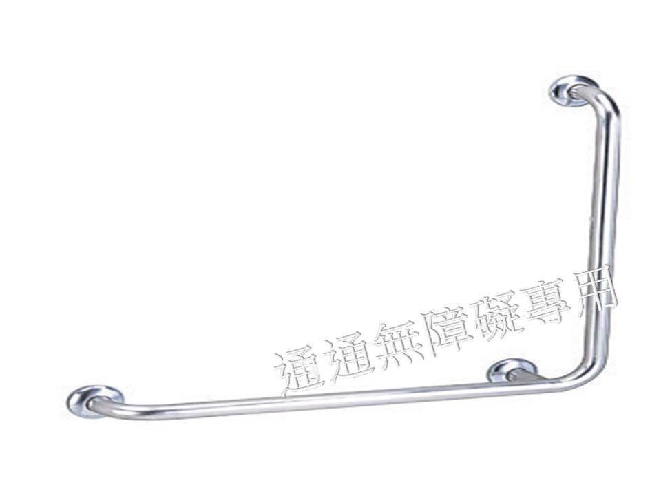 不鏽鋼 L型扶手