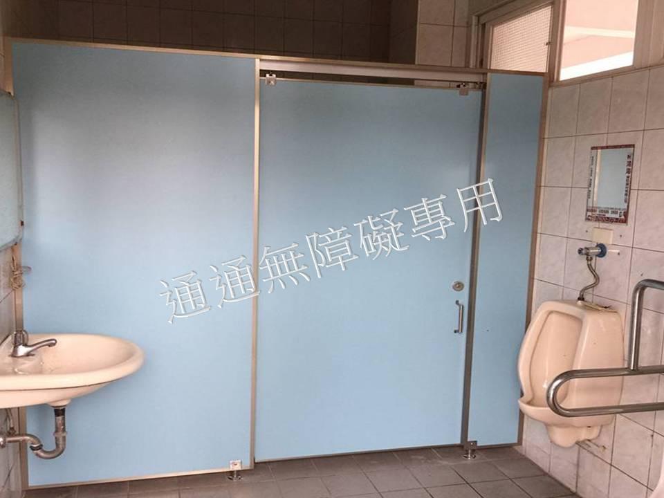 無障礙廁所橫拉門