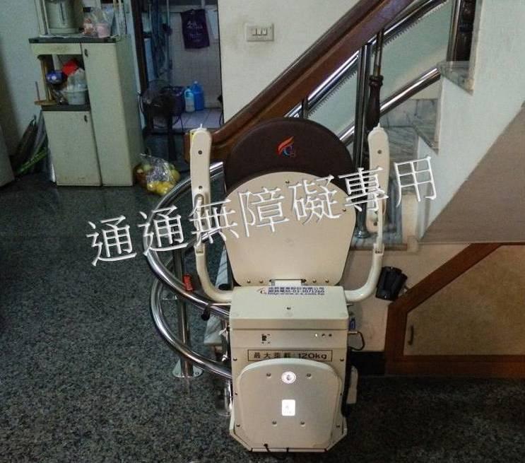 樓梯昇降椅