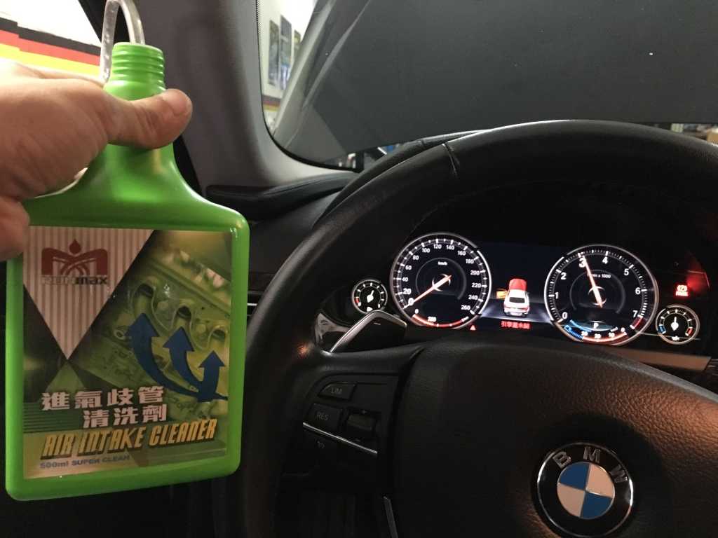RUNMAX, 汽車,引擎,保養,除碳,car engine carbon clean