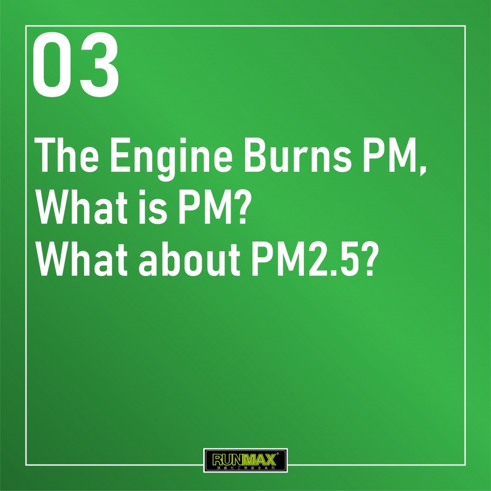 What's PM