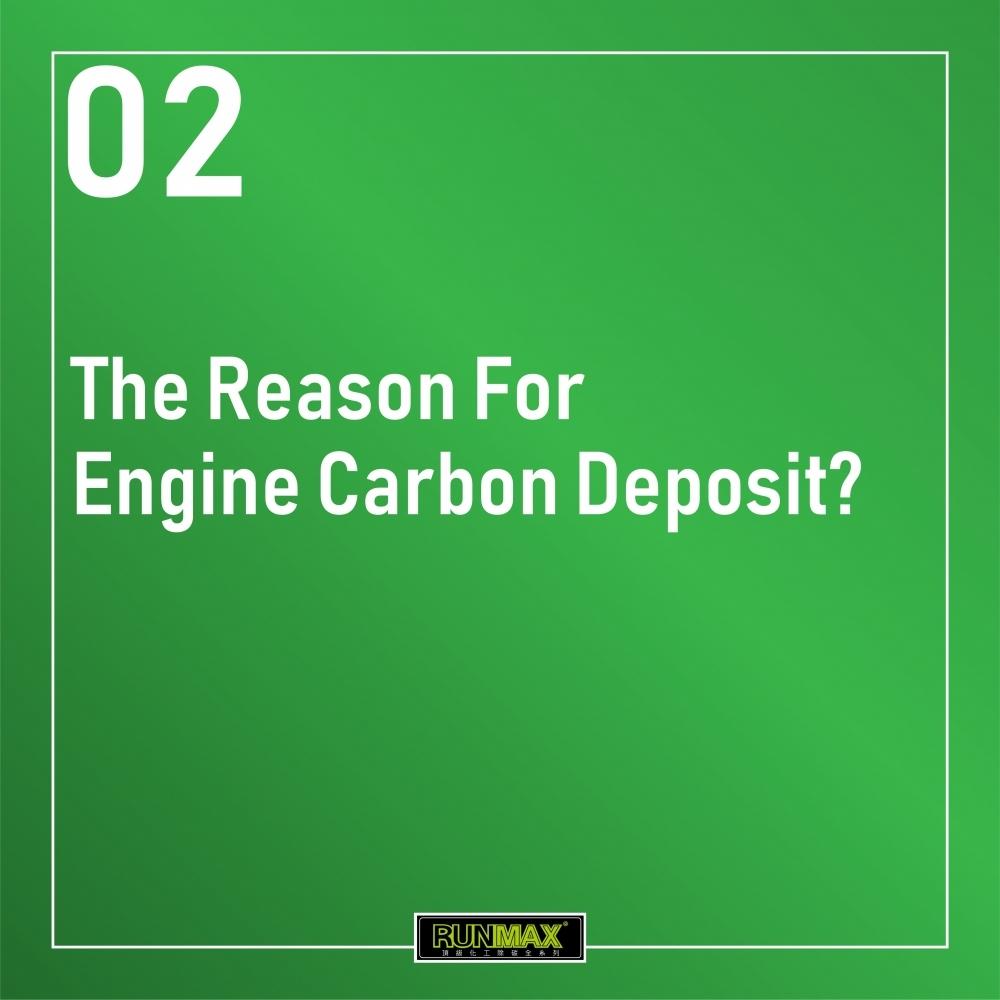 Why Engine