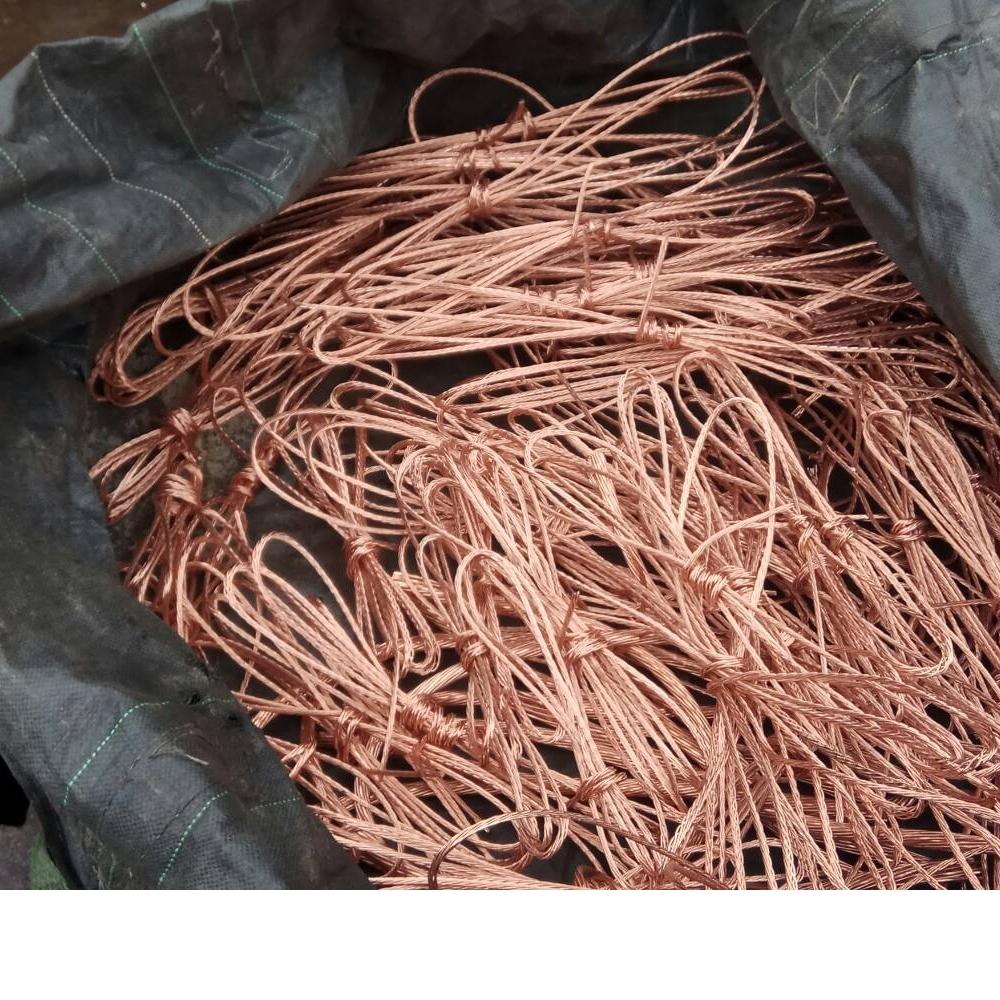 新北廢銅回收