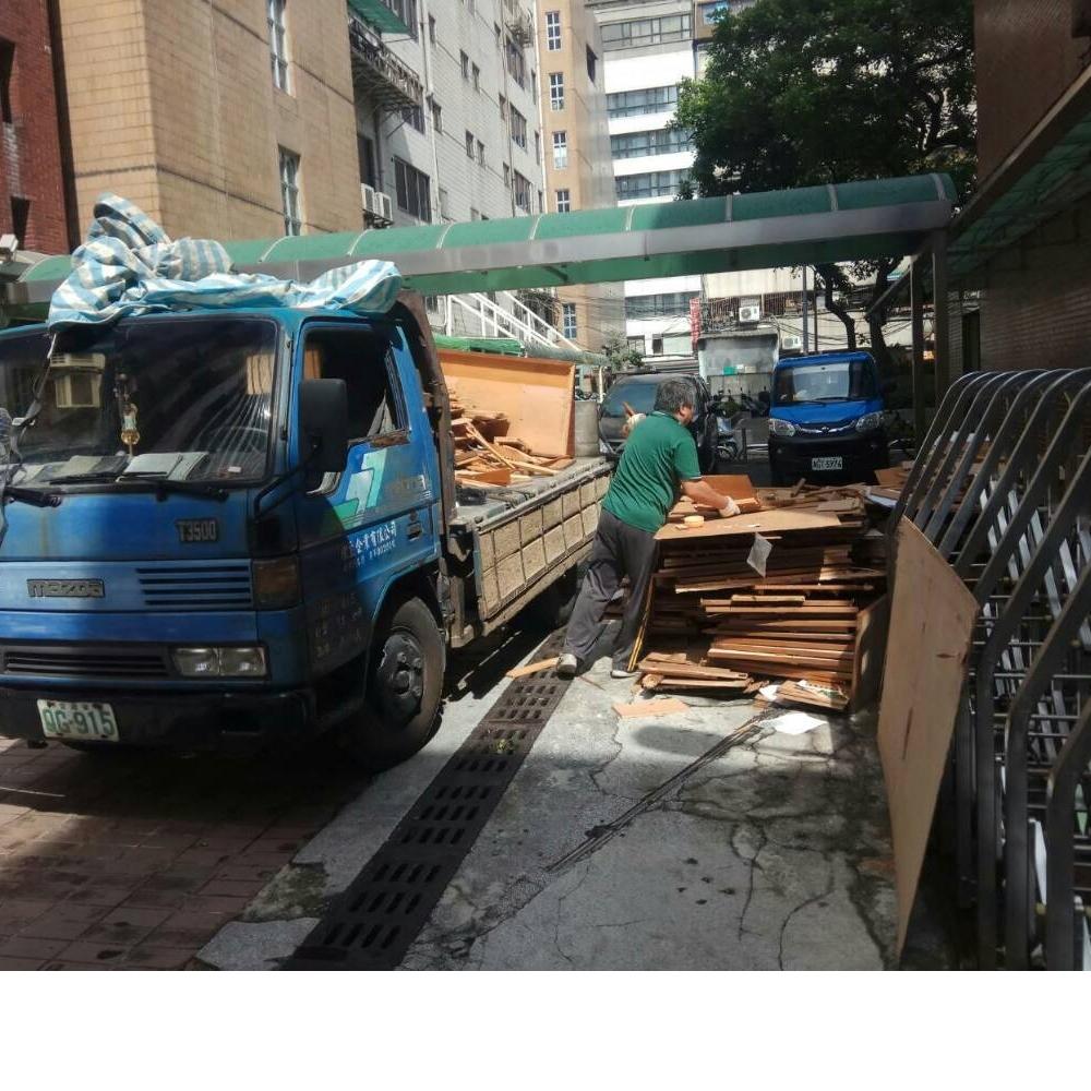 新北工廠拆除清運