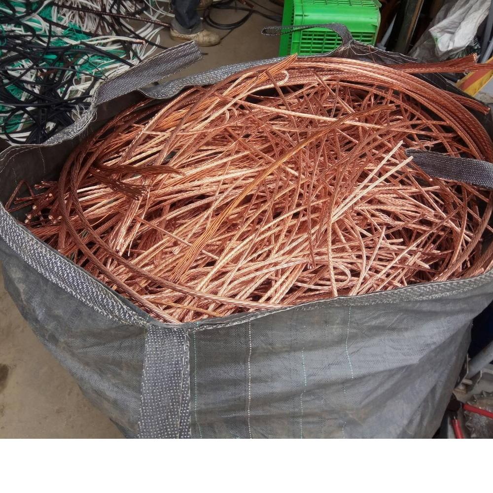 新北,廢紅銅,廢電線