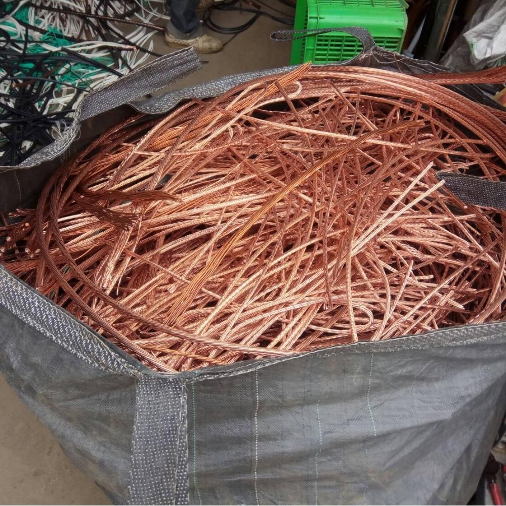 台北,新北,紅銅回收