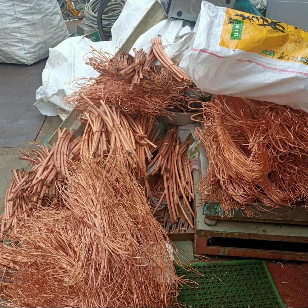 新北廢銅廢電線電纜廢鍚回收