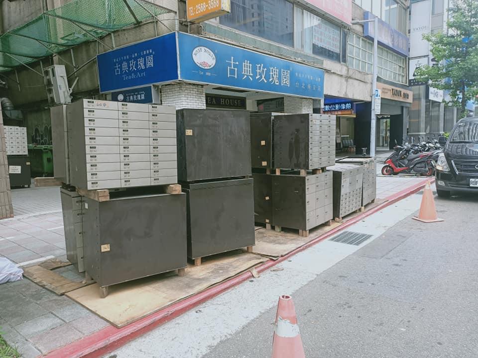 台北市某銀行拆除