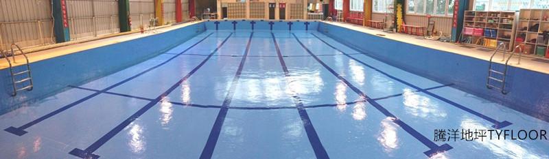 游泳池防水照片
