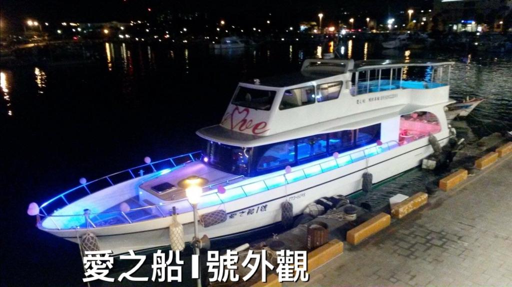 愛之船1號87人座