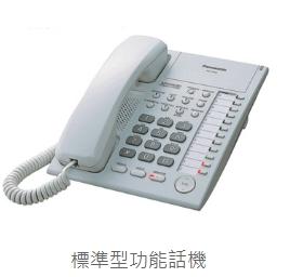 KX-T7750X