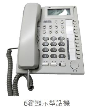 DT-8850D(B
