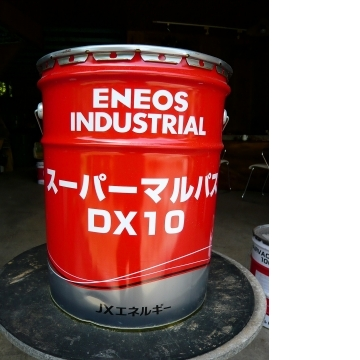 工業用油3