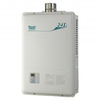 屋內24L熱水器