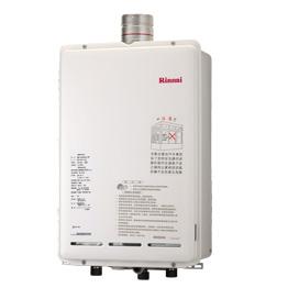 屋外24L熱水器