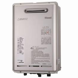 屋外20L熱水器