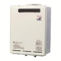 屋外32L熱水器