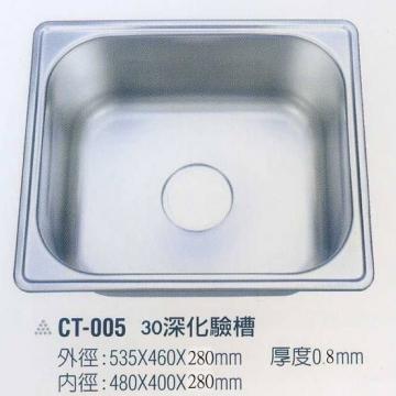 CT-005 30深化驗槽