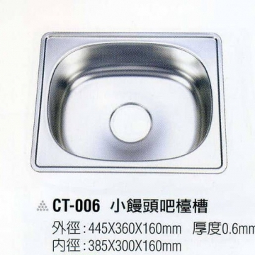 CT-006 小饅頭吧檯槽