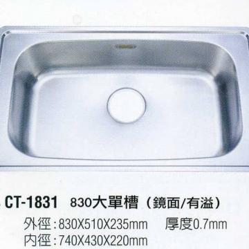 CT-1831 830大單槽 (鏡面/有溢)