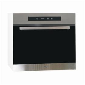 豪山CD-620炊飯器收納櫃